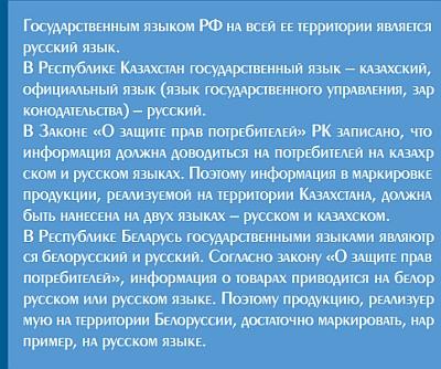 Тс на русском как сделать
